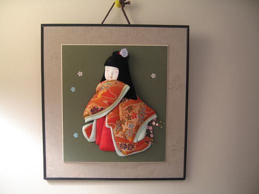 3-D kimono